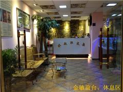 广州金敏舞蹈学校越秀东华西路校区图