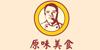 深圳原味小吃培训中心