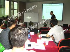中美注册职业采购经理(CPPM)认证