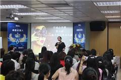 深圳国际形象设计师培训班