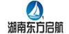 湖南东方启航文化教育
