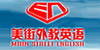 广州美街外教英语
