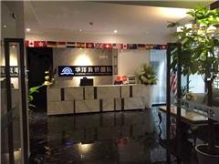 长沙雅思VIP1对1基础课程