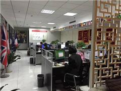 长沙雅思VIP1对1入门课程