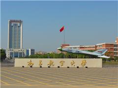 北京外國語大學遠程教育《工商管理》專升本東莞招生