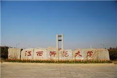 武汉工程科技学院自考专科东莞班招生简章