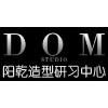 深圳映像造型学校