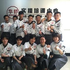 广州西式糕点培训班