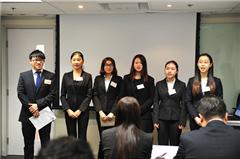 香港金融领袖计划(金融实训)