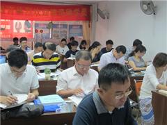 广州注册安全工程师考证培训班