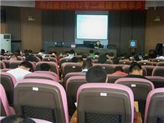 广州海珠区教学点