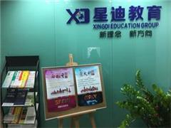 广州西班牙留学直通车项目