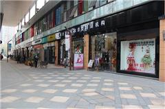 广州高级化妆培训课程