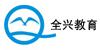 东莞全兴电脑培训中心