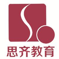 天津思齊職業培訓學校