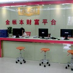 长安镇莲峰中校区
