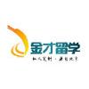 南昌航空大学科技学院国际教育培训中心