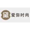 武汉爱弥时尚教育