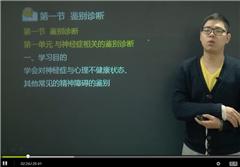 广州一级采购师(高级技师)职业资格证书培训班
