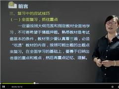 北京航空航天大学现代远程教育高起专广州招生简章