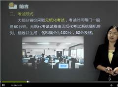 北京航空航天大学现代远程教育专升本广州招生简章