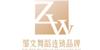 深圳鄒文鋼管舞培訓學校