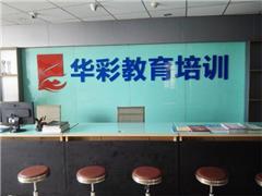 深圳形象设计化妆师初级培训班