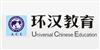 深圳环汉ACI国际汉语教师认证中心