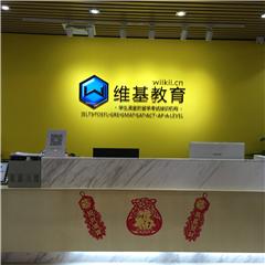 广州AP英语保分班