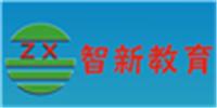 广州智新职业学校