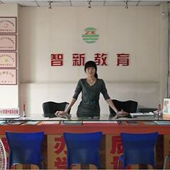 广州低压电工上岗证培训班