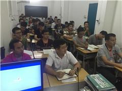 智新商务英语课程