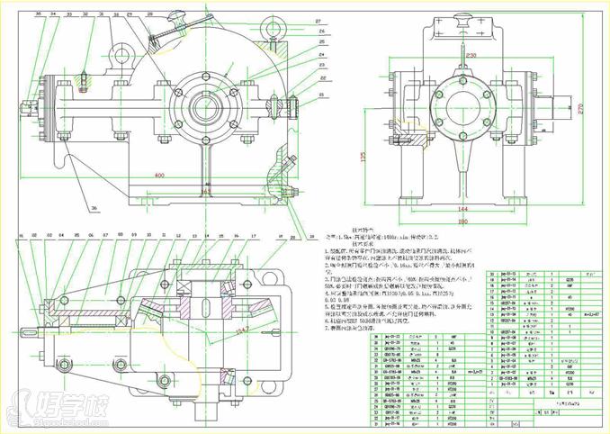 电装实习收音机电路图