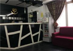 武汉流行舞培训班