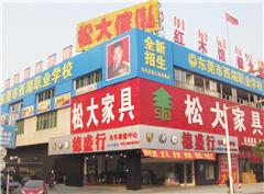 莞城雍華庭校區