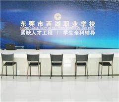 莞城雍华庭校区