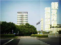 广州播音主持传媒艺考考前冲刺特训班