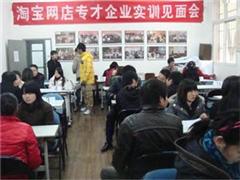 东莞专业化妆培训班