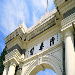 广州OTS1医学考博英语培训班