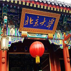 广州GCT(工程硕士)OTS2院校培训班(网授)