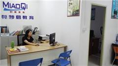东莞工业模具设计培训班