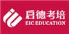 北京启德教育学校