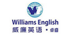 東莞威廉英語培訓學校