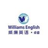 东莞威廉英语培训学校