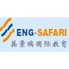 北京英景瑞国际教育