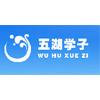广州五湖学子继续教育培训中心