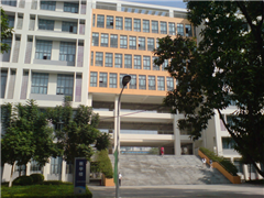 吉林大学网络教育专升本广州招生简章