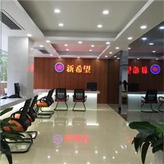 广州商务口语初级班