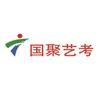 广东电视台国聚艺考培训中心