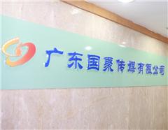 广州播音主持艺考秋季高三冲刺班